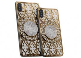 Caviar Luxury Phones and phone cases