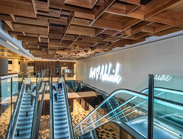 Interior Design - Rundle Mall Plaza, Adelaide